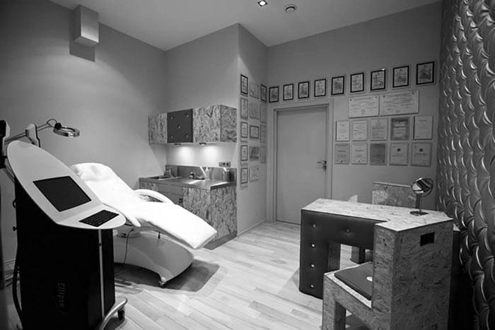 salon kosmetyczny Afrodyta w Warszawie